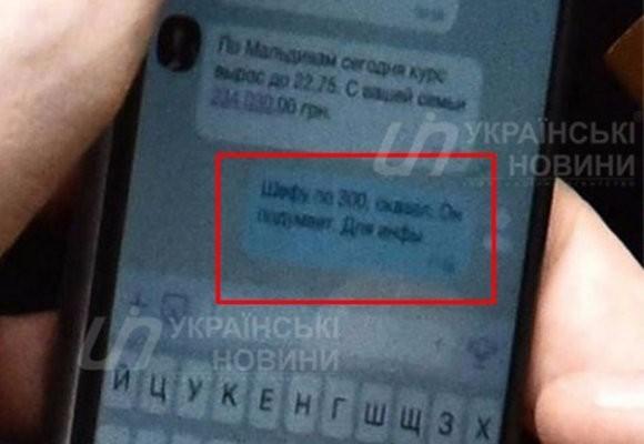 Мирошник СМС 3