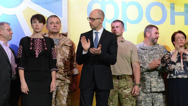 Народный Фронт Украина