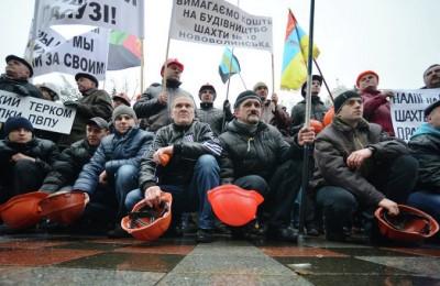 Шахтёры в Киеве
