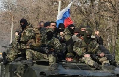 Донецк РФ армия