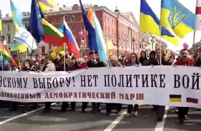 Петербург митинг