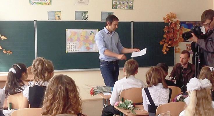 Школа доньбасса