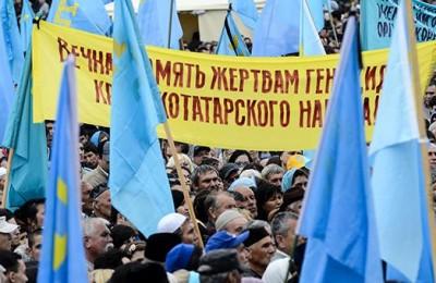 Татары Крыма День