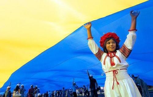 Украина Нация