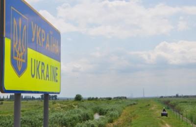 Украина Россия граница