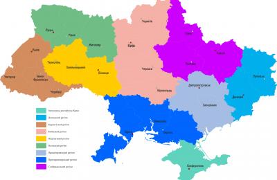 Ukraine-map-regions