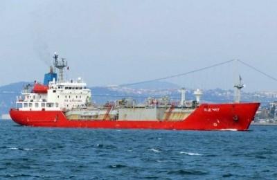 Adriatic Mariner