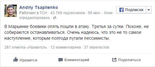 Facebook TSN