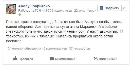 Facebook TSN1
