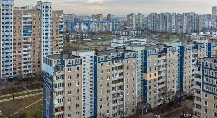 Недвижимость Киев