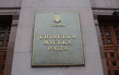 Киевсовете