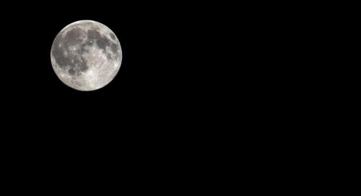 Луна26