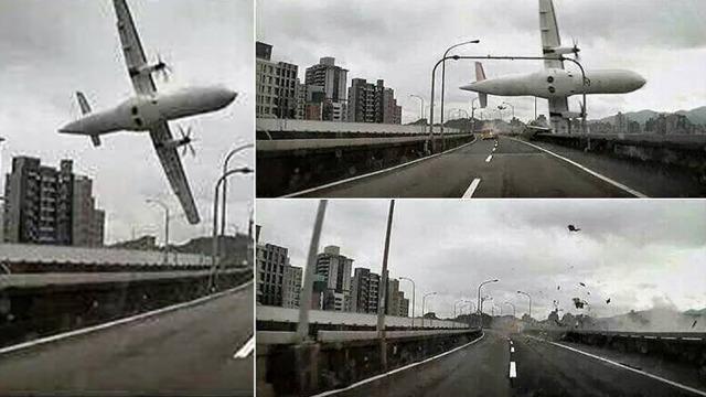 Самолет Тайвань