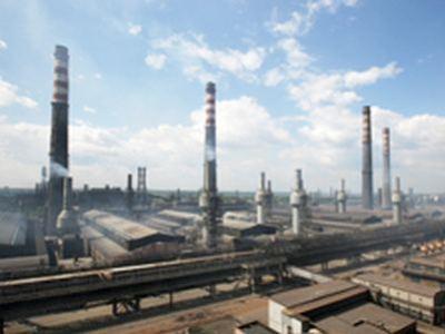 Запорожский производственный алюминиевый комбинат