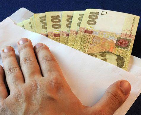 Зарплата в конверте Украина
