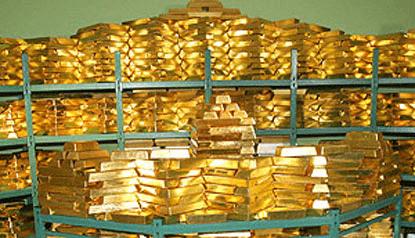 Золотовалютный фонд Украины