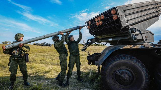 Ракеты РФ