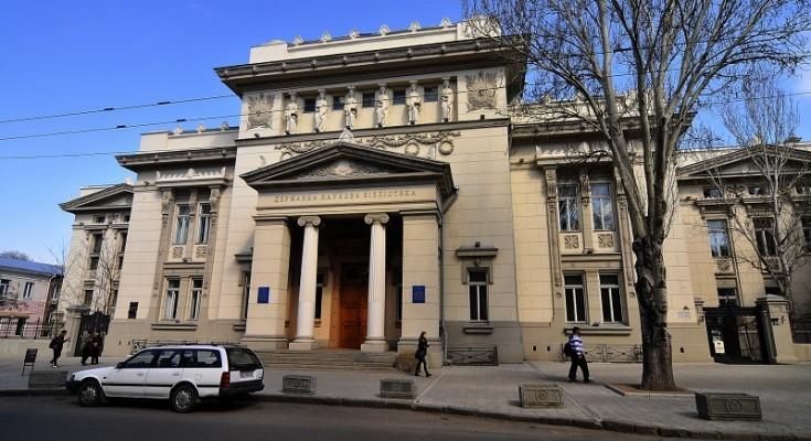 библиотека Горького в Одессе