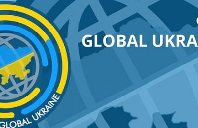 Global Ukrainians