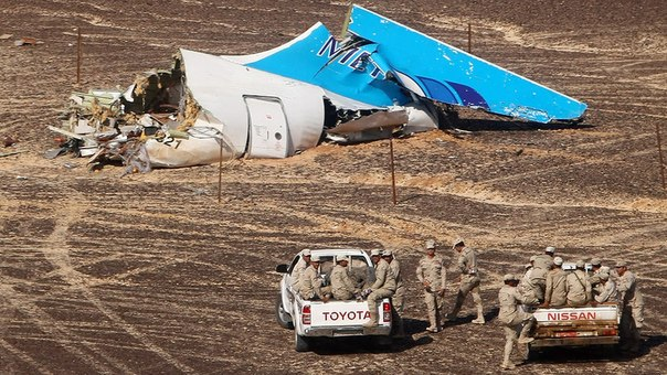 Крушение саомлет A3221