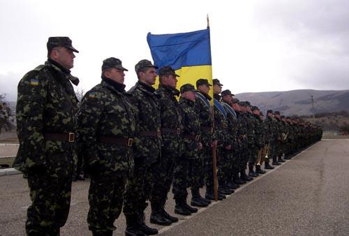 Морская пхеота Украины