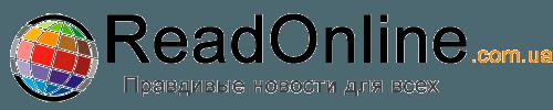 Новости АТО, Украины и Мира
