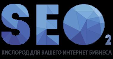 logo-seo-2-1