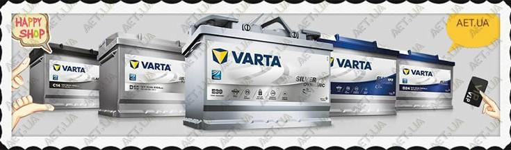 varta-long740x