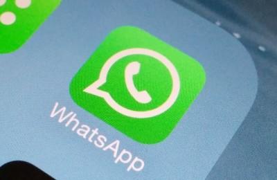 Чи можна прослухати WhatsApp?