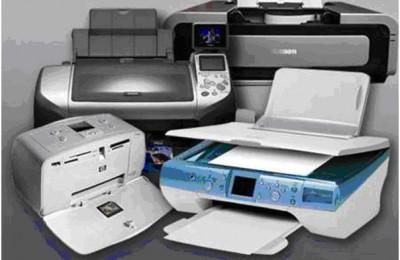 mnogo-printerov
