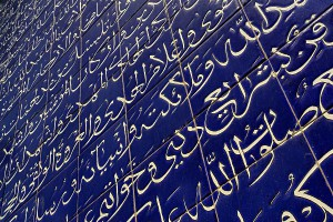 Арабский-язык-300x200