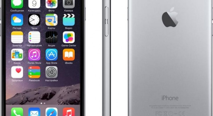 apple-iphone-6-space-gray-_1_2